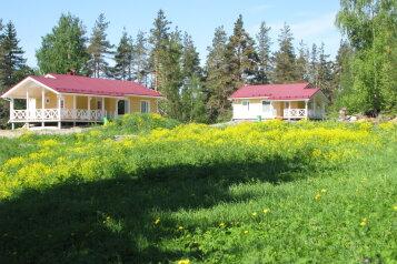 "Дом для отпуска ""Рукола"", поселок Микли, Рукола на 2 номера - Фотография 1"