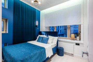 1-комн. квартира, 45 кв.м. на 3 человека, проспект Маршала Жукова, 39Ак2, Москва - Фотография 1