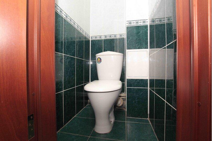 1-комн. квартира, 43 кв.м. на 2 человека, улица 40-летия Победы, 31, Челябинск - Фотография 9