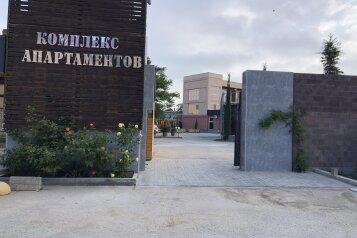 """Мини-отель """"Kosta bravo"""", Симферопольская улица, 94 на 10 номеров - Фотография 1"""