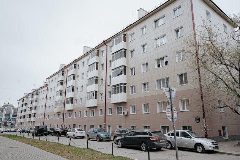 2-комн. квартира, 42 кв.м. на 6 человек, переулок Кирова, 3, Казань - Фотография 16