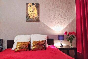 1-комн. квартира, 55 кв.м. на 4 человека, Московское шоссе, 33к4, Рязань - Фотография 1