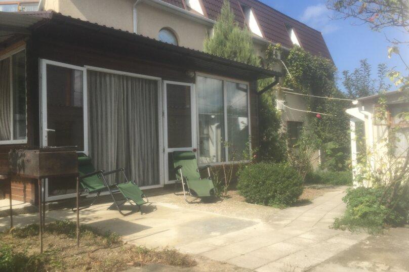 Дом под ключ. , 44 кв.м. на 6 человек, 2 спальни, Северная улица, 78а, Анапа - Фотография 15