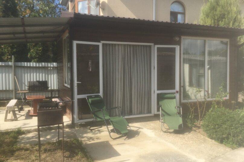 Дом под ключ. , 44 кв.м. на 6 человек, 2 спальни, Северная улица, 78а, Анапа - Фотография 16