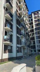 """Апартаменты """"ColorS"""", Нагорный тупик, 13А на 2 номера - Фотография 1"""