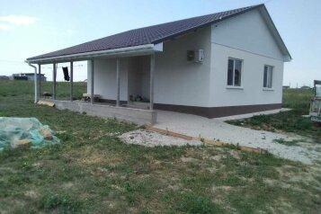 Домик  на берегу Черного моря, 67 кв.м. на 5 человек, 2 спальни, 9-я Садовая, 11, Феодосия - Фотография 1