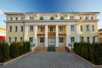 """Гостиница """"ИСТОРИЯ"""", улица Шухова, 24 на 29 номеров - Фотография 1"""