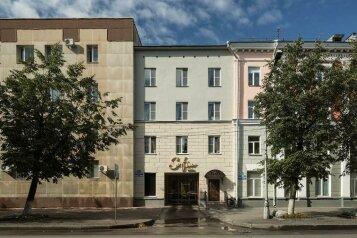 """Отель """"София"""", улица Газон, 3А на 14 номеров - Фотография 1"""