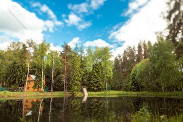 Гостиница 1218994, Турбаза Озерки, 289 км трассы М7 на 10 номеров - Фотография 1