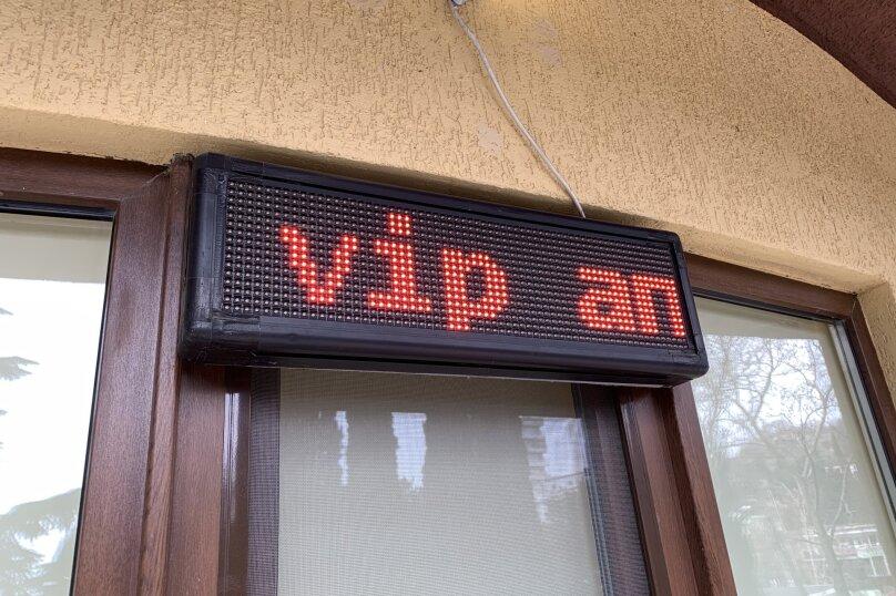 2-комн. квартира, 70 кв.м. на 5 человек, Парковая улица, 5А, Партенит - Фотография 76