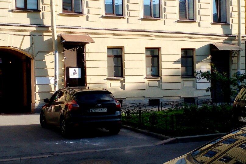 """Гостевой дом """"Завтра в Питер"""", улица Достоевского, 30 на 5 комнат - Фотография 14"""