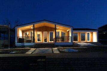 """Дом """"Тихая пристань"""", 150 кв.м. на 8 человек, 3 спальни, Ждановское, 192, Молоково - Фотография 1"""