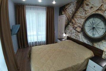 """Таунхауз """"Морской"""" со своим отдельным двором, 85 кв.м. на 8 человек, 3 спальни, переулок Калинина, 12, Феодосия - Фотография 1"""