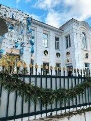 """Бутик-отель """"Белый Дом Балерины"""", Абазинская улица, 98 на 10 номеров - Фотография 1"""