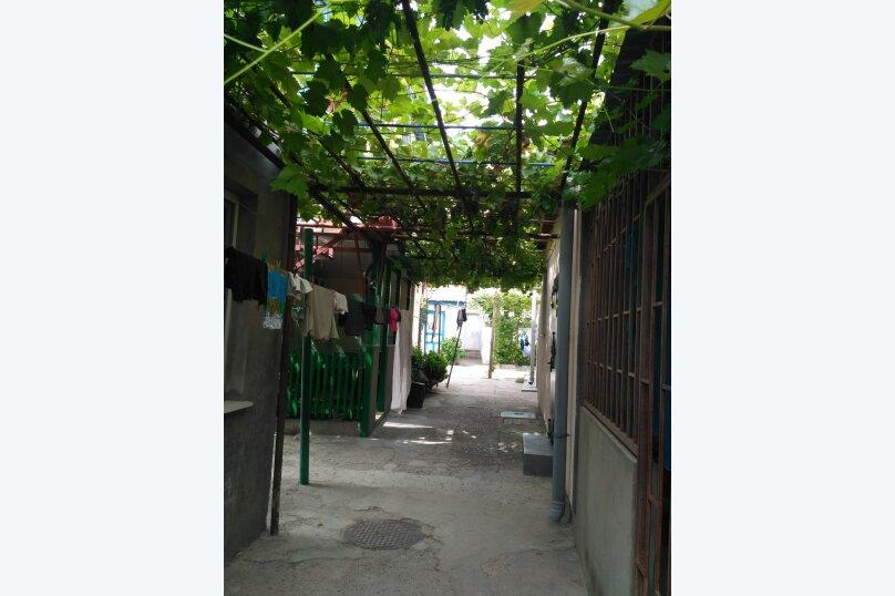 2-комн. квартира, 45 кв.м. на 4 человека, Хлебная, 3, Евпатория - Фотография 12