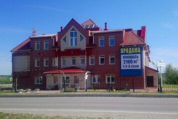 Гостиница «Киевская», Киевская улица, 10 на 49 номеров - Фотография 1