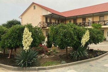 Гостевой дом ЛЕТО, Роз, 88 на 10 номеров - Фотография 1