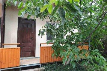 Коттедж №3 на территории гостевого дома на 3 человека, 1 спальня, улица Матвиенко, 13, Солнечная Долина - Фотография 1