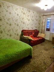 1-комн. квартира, 33 кв.м. на 3 человека, улица Шубиных, 29Б, Иваново - Фотография 1